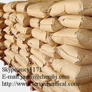 China L-Carnosine EINECS: 206-169-9  Assay:99%  skype:sucy1171 on sale