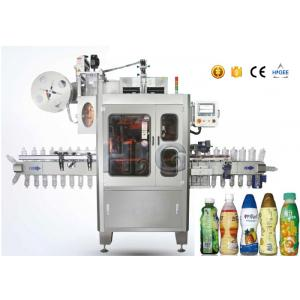 China Double Sided Auto Shrink Sleeve Labeling Machine 30mm - 200mm Label Length on sale