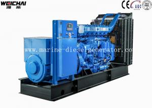 Quality Electric starting 250 KW Open Type Diesel Generator With 197g / kwh Fuel Consump for sale