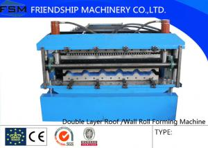 China High speed Roof Panel Roll Forming Machine , Metal Forming Tools on sale