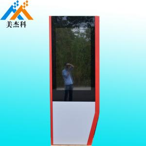 China Full HD LG Screen Outdoor Digital Signage Windows OS Waterproof IP65 For Bus Station on sale