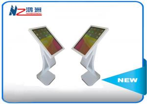 China Single Led Display Advertising Interactive Information Kiosk Touch Screen With Wifi And 4g on sale