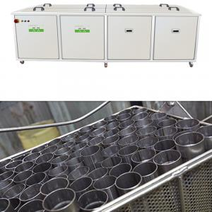 China Cleaner Solotion Include Baske For Cleaning Aluminium Pipe Ultrasonic Cleaner With Hearter on sale