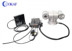 China HID High Speed Vehicle PTZ Camera , Vehicle Mounted Camera For Surveillance on sale