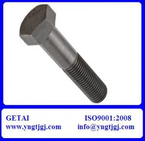 China M20 X 150mm Threaded Bar Bolts and Nuts on sale