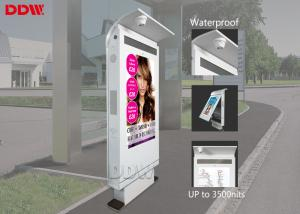 "China 55"" Sunlight readability floor standing display enhancement support wifi / 3g / LAN DDW-AD5501S on sale"