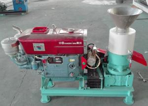 China 200-300kg/h Sawdust Pellet Machine/15HP Sawdust Pellet Press with CE on sale