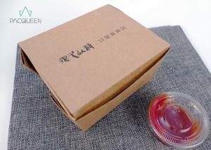 China Plant Based Lining Brown Takeaway Boxes Kraft Hot Food Boxes For To Go Lunch on sale