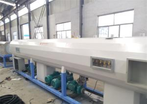 China LDPE HDPE Plastic Pipe Extrusion Line , Water PE Pipe Extrusion Machine CE ISO9001 on sale