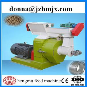 China 2014 new designed hot sell wood pellet press machine/wood pellet manufacturing mill on sale