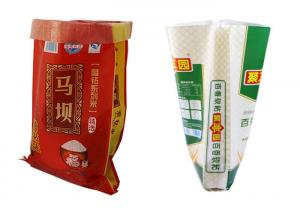 China Weather Resistant Poly Feed Sacks Cat Food Bag Multi Color Moisture Proof on sale