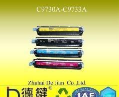 China Compatible Toner Cartridge HP C9730A/C9731A/C9732A/C9733A. on sale
