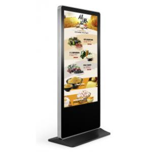 China HD 49 Android 4.2.2 Indoor Floor Stand Digital Signage Kiosk 1280*1024 on sale