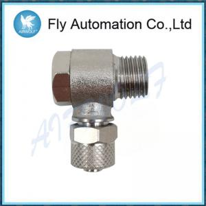 China Pneumatic1525 Series Tube CAMOZZI Swivel Male Elbow Sprint  Nickel-plated 6/4-1/8 Brass Fittings on sale