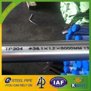China tuyau d'acier inoxydable rond de 25mm/38mm/50mm, tube d'acier inoxydable on sale