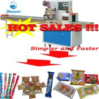 Packaging machine for snack/moon cake/cookies/waffle pancake/cupcake wrapping /packing machinery