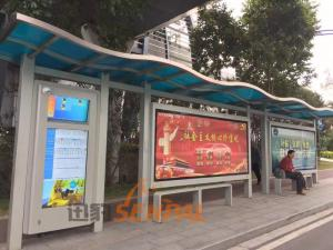 China Dual Side Kiosks Outdoor LCD Digital Signage Security Camera 2000 Nits For Bus Station on sale