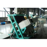China wheat flour mixer machine and wheat dough mixer machine/durum color separator on sale