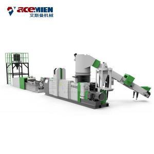 China Single Stage Plastic Granulator Machine PP PE LDPE LLDPE PS ABS Waste Pelletizing on sale