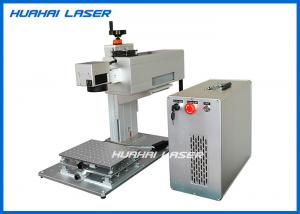 China High Accuracy UV Laser Marking Machine , Laser Marking Machine For Plastic Security Seals on sale