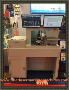 China 繊維光学レーザーの打抜き機、自動供給のテーブルが付いている金属レーザーのカッター on sale