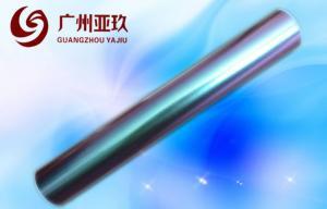 China Purple Carbon Chameleon Vinyl Wrap For Car Cover , Waterproof PVC180um on sale