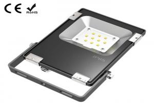 China 10W Ultra Thin LED Flood Light / Weather Proof LED Billboard Lighting Fixtures on sale