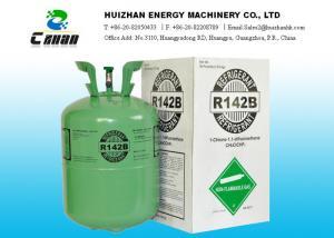 China 75-68-3 HCFC R142B Refrigerant Gas Used For Refrigerants , Intermediate And Etc on sale