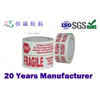 BOPP film water-based Colored Packing Tape for packaging / bundling items
