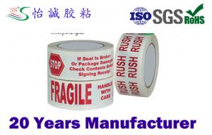 China BOPP film water-based Colored Packing Tape for packaging / bundling items on sale