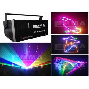 China Professional stage light 5w ILDA DMX rgb Color outdoor Laser Light Projector on sale