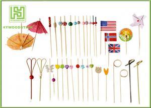 China Food Grade Cupcake Decorating Picks , Graduation Cupcake Picks 100pcs / Bag on sale