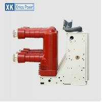 China Indoor 33kv 11kv Vacuum Circuit Breaker 630a 1250a DC Fixed Withdraw Type on sale