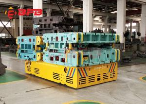 China Remote Control Q235 Mold Transfer Cart , 25 Tons Bay To Bay Die Change Cart on sale