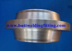 China Cupronickel Cap Seamless Welded EEMUA 146 C7060x Copper Nickel CuNi 90/10 C70600 on sale