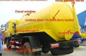 China 2000 Gallon Sewage Suction Truck on sale