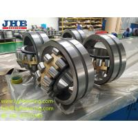 China Rolling bearing steel cage 22252 CC/W33 22252 CCK/W33 260x480x130mm for jaw crusher on sale