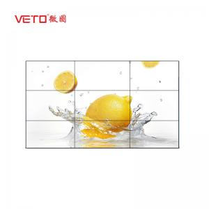China FHD 1080P Narrow Bezel LCD Video Wall Physical Seam 1.7mm Brightness 500 Cd/M² on sale