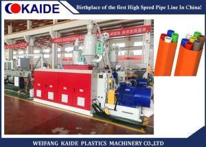 China Bundle Microduct Pipeline Plastic Pipe Production Line For 5-22mm Pipe Diameter on sale