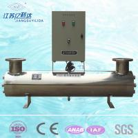 China Industrial And Commercial Ultraviolet UV Disinfection Equipment Water Treatment on sale