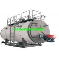China Lit fluidisé de circulation à gaz d'huile naturelle électrique industrielle de chaudière on sale