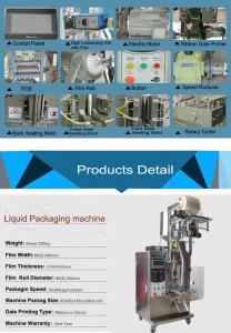 China Easy Operate Sauce Packet Machine, Electric Driven Powder Bag Packing Machine on sale