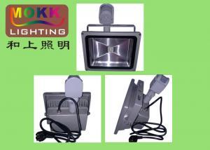 China 30W AC85-265V USA Cree Chip PIR Motion Sensor 2200 Luminous RGB Led Flood Light Bulb on sale
