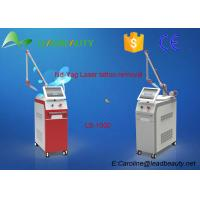 China portable 1064nm&532nm ND Yag Laser/IPL Laser Tattoo removal/ Hair Removal Machine Price on sale