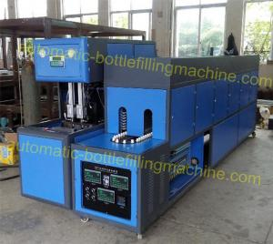 China Semi Auto Bottle Blowing Machine 1000BPH Mechanical Double Arm Calmping supplier