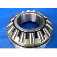 MBY Spherical Roller Thrust Bearing Axis With Radial Load For Screw Conveyor