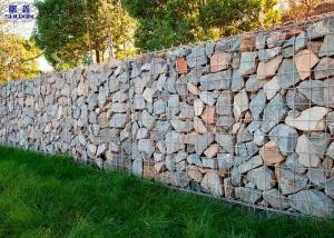 China Galfan Coated Welded Gabion Box / Garden Gabion Retaining Wall Rust Proof on sale