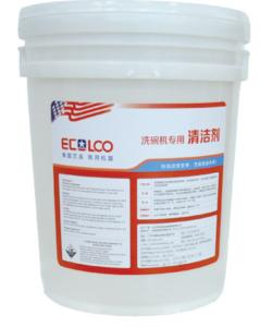 Quality ECOLCO Liquid Dishwasher Detergent products  for catering kitchens for sale