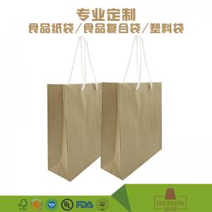 China 120gsm recyclable eco-friendly China factory durable brown kraft paper shopping bag with handle on sale