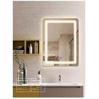 China Mini LED mirror light/LED wall light/LED bathroom lamp make up mirror wall light for hotel on sale